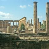 『行った気になる世界遺産  キュレネの考古遺跡』の画像