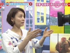 【悲報】 石田ゆり子さん年相応