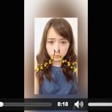 『【乃木坂46】衛藤美彩の鼻から枝が・・・』の画像