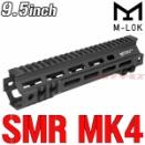M4用 Geissele SMR MK4タイプ M-LOK 9.5inch ハンドガード (ガイズリー Super Modular Rail HANDGUARD