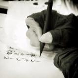 『神戸キャラバンを終えて vol. 2695』の画像