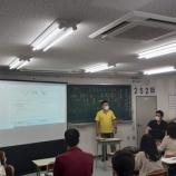 『中3(集団コース)高校入試説明会:安城校1st』の画像