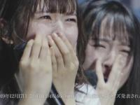 【日向坂46】突如流れた新CMにおひさま涙!!!!!これはずるいwwwwwwwww