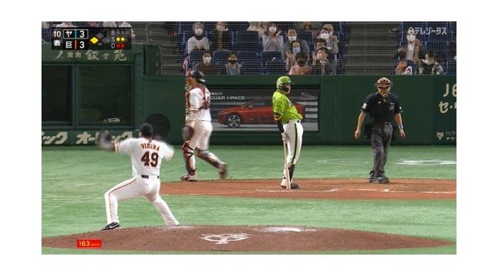 【朗報】巨人ビエイラ、セリーグ記録の163km/h!