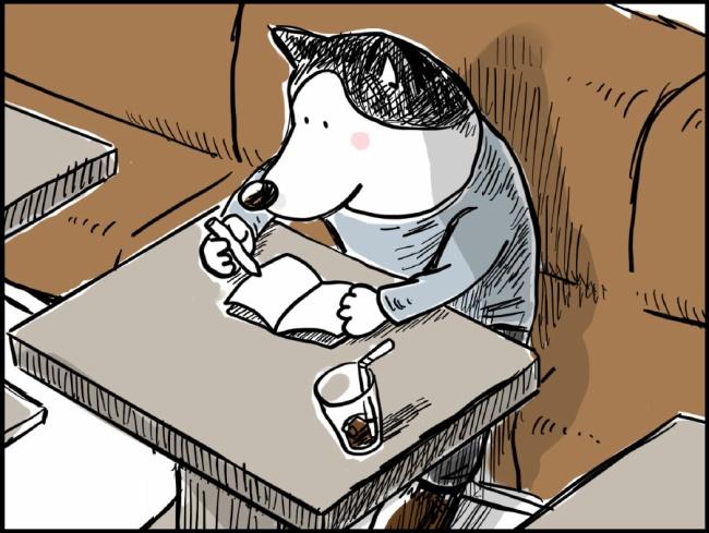 『駄犬は家でゲームしてろよって言うことですね』の画像