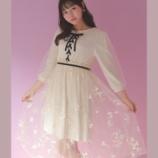 『[イコラブ] 齊藤なぎさ×evelyn コラボ服、通販にて再販が決定!』の画像