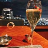 『夜景のステキなレストランでお誕生会♪』の画像