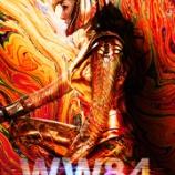 『映画『ワンダーウーマン 1984』予告編! #WW84』の画像