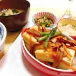 『堅豆腐をいただいたので、薬膳あんかけに♪』の画像
