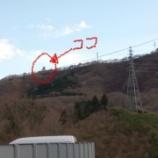 『【群馬百名山No.15】高崎市街を一望。絶景牛伏山トレイルランニングレポート』の画像