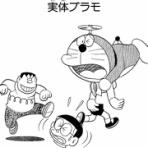 青文ドラ和訳ブログ「三畔雑志」