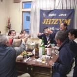 『2010年 5月29日 通常総会:弘前市・茂森会館』の画像