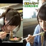『【乃木坂46】お蕎麦を食べる姿も美しい2人・・・』の画像