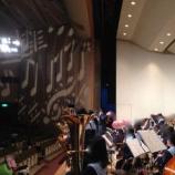 『和泉市立南池田中学校吹奏楽部 定期演奏会』の画像