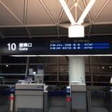 『JAL 搭乗記[名古屋→羽田]2015JGC修行 第20弾』の画像
