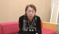 今野義雄「乃木坂46がフランス領、欅坂46はイギリス」