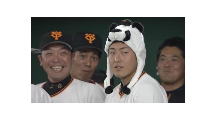 巨人・岡本和真さんのホームとビジターの成績の安定っぷりがスゴイ!