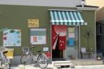 私部5丁目のダイニングMIKUは麺とご飯のメニューめっちゃある!〜日替わりランチもおすすめでエビチリ定食を食べてみた!〜