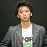 『俳優・村上淳さん、熱烈な乃木坂46ファンだったことが判明wwwwww 中村勘九郎とライブ観覧まで・・・』の画像