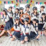 『[=LOVE] NHKの『ねほりんぱほりん』で、今この船に乗れが流れたー【イコラブ】』の画像