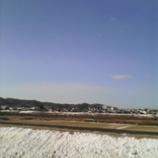 『群馬は雪だった!』の画像