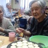 『今日のグループホーム(ホットケーキの日)』の画像