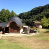 『いつか行きたい日本の名所 トーベ・ヤンソンあけぼの子どもの森公園』の画像