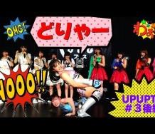 『【アップアップガールズ(TV)#3後編】(フェス)舞台裏&アップアップクッキング(吉川)』の画像