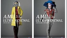 【日本のCM】   特撮ヒーロー 「ウルトラの母」 がファッションモデルとして CMに登場。  海外の反応