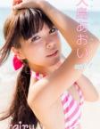 大島あおい Fairy 1 デジタル写真集