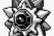 【初代ポケモン】スターミーとかいう序盤の強敵wwwwwwwww