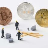 『【朗報】ビットコインを希少価値から計算したら、2021年は580万円に』の画像