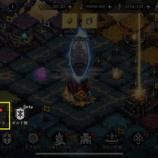 『【光を継ぐ者】5月11日(火)メンテナンス詳細のご案内』の画像