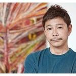 前澤友作氏(43)、YouTuberになる! 「皆さんどんなもの観たいですか?」