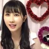 『[動画]2019.05.30(21:10~) SHOWROOM 「=LOVE(イコールラブ) 山本杏奈」@個人配信』の画像