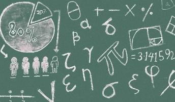【数学】やたらすごい素数がみつかる