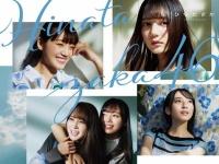 【速報】1stアルバム「ひなたざか」ジャケ写公開!!!日向坂の良さが詰まった過去一の出来だと話題に!!