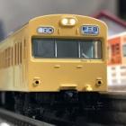 『TOMIX 103系 低運転台 カナリア 入線』の画像