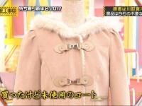 【衝撃】乃木坂46白石麻衣、軽々と30万円を使ってしまうwwwww