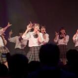 『[イコラブ] =LOVE×#きっと君だ!presents 「=LOVEスペシャルライブ in 台湾」まとめ(カメコ写真 Part2)【イコールラブ】』の画像