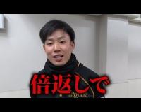 【阪神】糸原キャプテンが井上コーチにドッキリを仕掛けました!
