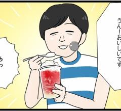 朝は気象予報士の依田さんが癒し