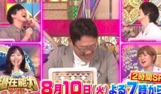 【乃木坂46】悲報…ツアー欠席。。