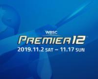 プレミア12、日本以外の国は五輪出場権をかけて大会に出てた・・・