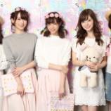 『【乃木坂46】乃木坂46は『アイドル界の〇〇』←〇〇を埋めろ!!』の画像