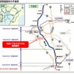 【交通】圏央道、相模原インターチェンジが3月29日に開通