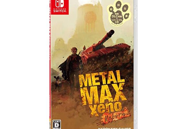 『メタルマックスゼノリボーン』PS4版7789本 Switch版7277本