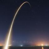 『【ライブ中継】中国のロケット残骸は地表に落下する可能性がある』の画像