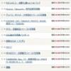 【宣伝スレ】紀伊国屋ウェブストアの、須田の写真集の在庫が4097冊!