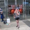 東京ゲームショウ2011 その35